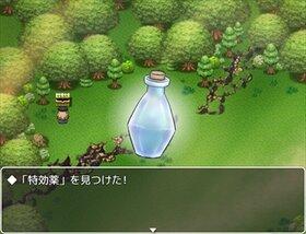 緋色の丘と霊術師 Game Screen Shot4