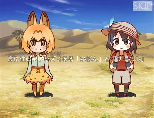 けものフレンズForRPG Game Screen Shot