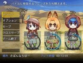 けものフレンズForRPG Game Screen Shot3