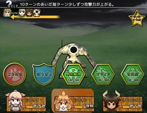 けものフレンズForRPG Game Screen Shot4