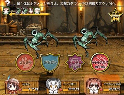 けものフレンズForRPG Game Screen Shot5
