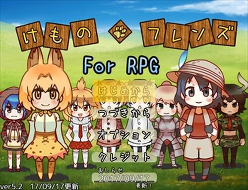 けものフレンズForRPG Game Screen Shots