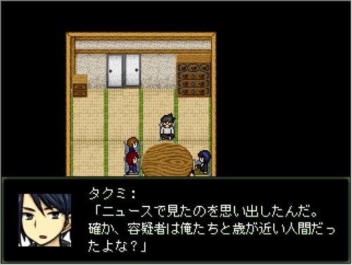 ヒトミサキ Game Screen Shot1