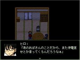 ヒトミサキ Game Screen Shot3