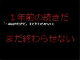 ヒトミサキ Game Screen Shot4