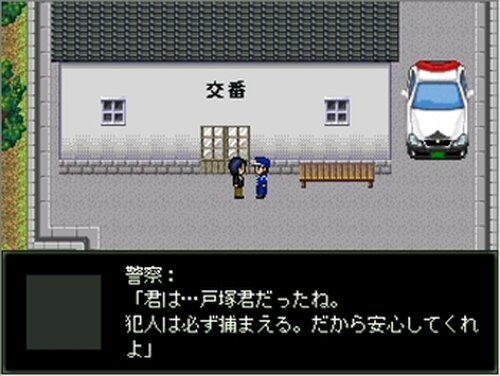 ヒトミサキ Game Screen Shot5