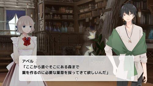 助手ちゃん!ちょっと薬草採ってきて! Game Screen Shot