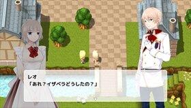 助手ちゃん!ちょっと薬草採ってきて! Game Screen Shot3