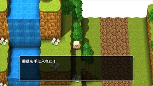 助手ちゃん!ちょっと薬草採ってきて! Game Screen Shot4
