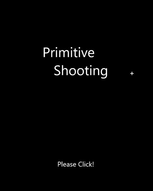 Primitive Shooting Game Screen Shot