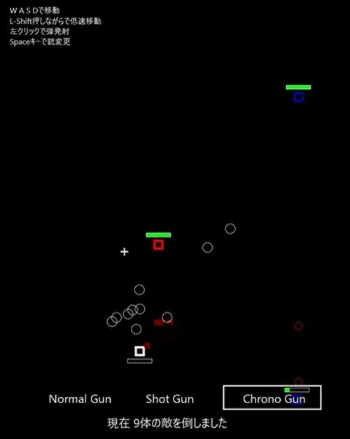 Primitive Shooting Game Screen Shot5