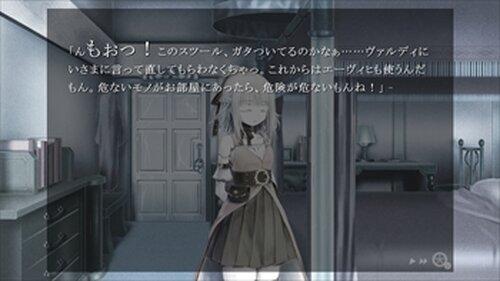 Ewig-エーヴィヒ- 第一章 永遠** 無料体験版 Game Screen Shot2