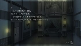 Ewig-エーヴィヒ- 第一章 永遠** 無料体験版 Game Screen Shot4