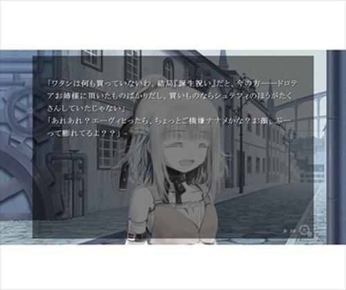 Ewig-エーヴィヒ- 第一章 永遠** 無料体験版 Game Screen Shots