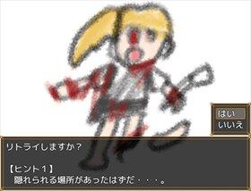 ピエピエ!! Game Screen Shot5