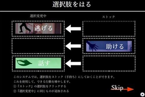 脳リップ_ver2.00(スマホ対応) Game Screen Shot3