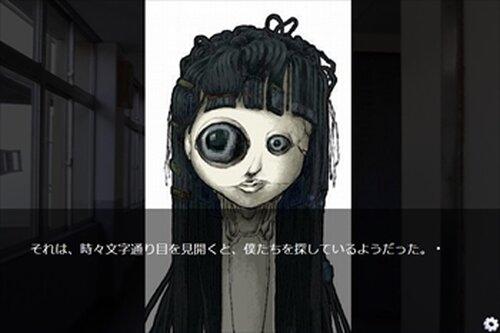 脳リップ_ver2.00(スマホ対応) Game Screen Shot4