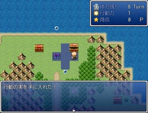 じじいざらっど Game Screen Shot1
