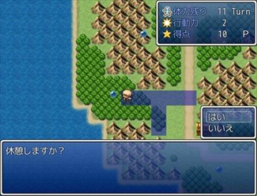 じじいざらっど Game Screen Shot3