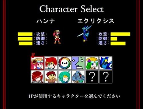 パネルつんつん Game Screen Shot3