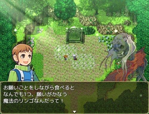 愛のリンゴとすてきな悪役 Game Screen Shot1
