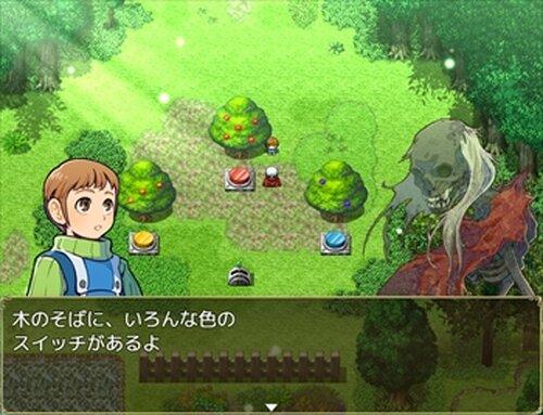 愛のリンゴとすてきな悪役 Game Screen Shot2