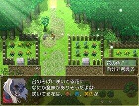 愛のリンゴとすてきな悪役 Game Screen Shot3