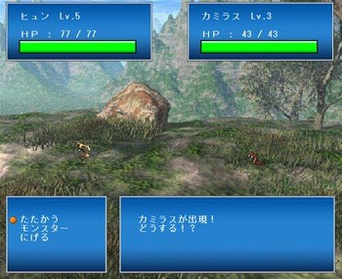ブリードキング Game Screen Shot3