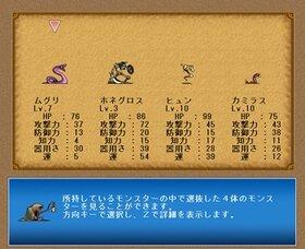 ブリードキング Game Screen Shot4