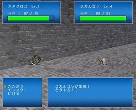 ブリードキング Game Screen Shot5