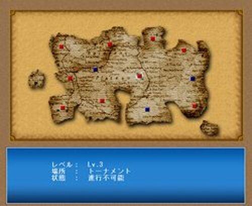 ブリードキング Game Screen Shots