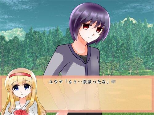 魔法とあなたと運命のキス Game Screen Shot1