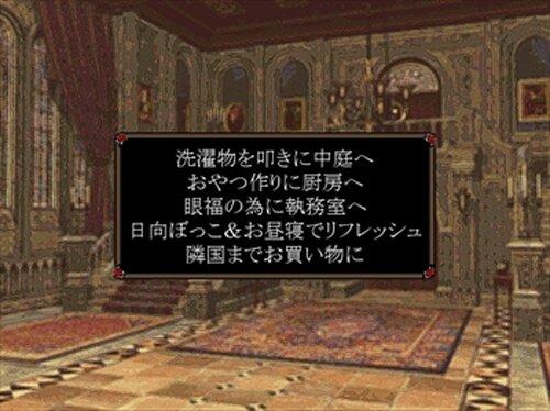 うるう~ひきこもり王と私~ Game Screen Shot2