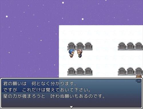 紫の空に願う Game Screen Shot1
