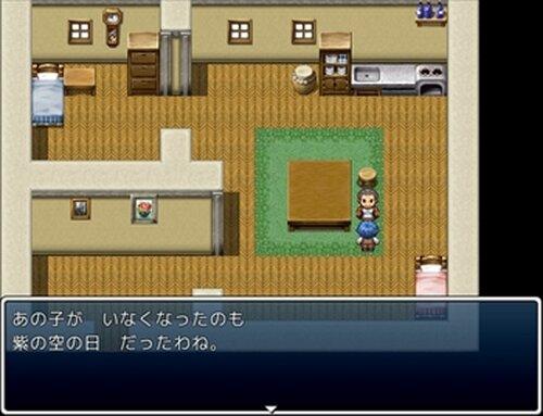 紫の空に願う Game Screen Shot5