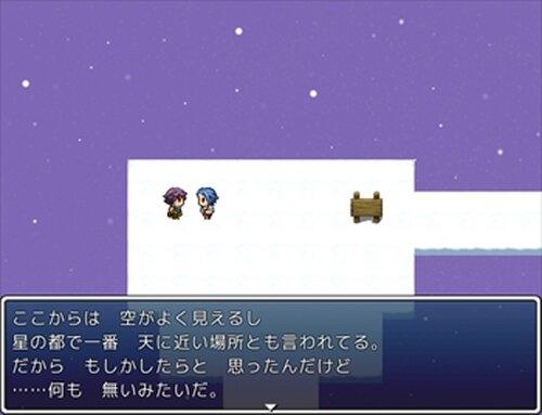 紫の空に願う Game Screen Shots