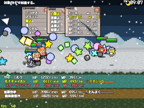 三妖精のぴょこぴょこ討伐大作戦!【体験版】 Game Screen Shot1