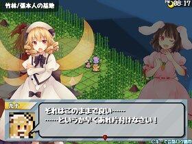 三妖精のぴょこぴょこ討伐大作戦!【体験版】 Game Screen Shot3