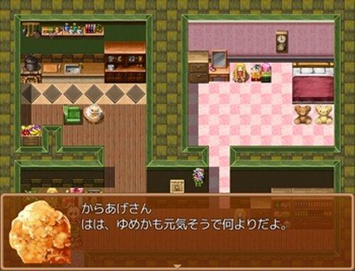 ゆめカラ! Game Screen Shot5