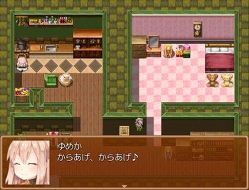 ゆめカラ! Game Screen Shots