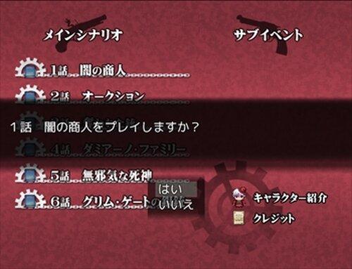 グリム・ゲートの銀銃 Game Screen Shot2
