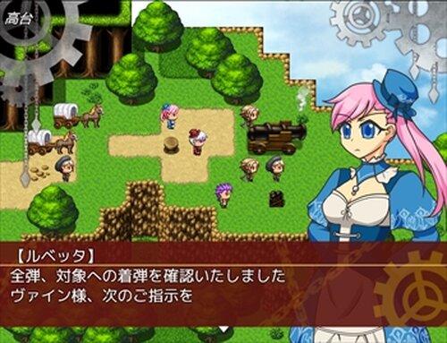 グリム・ゲートの銀銃 Game Screen Shot3