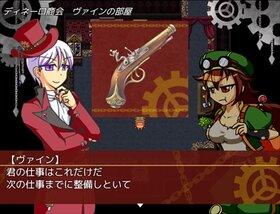 グリム・ゲートの銀銃 Game Screen Shot4