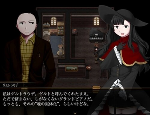 骨董少女 Game Screen Shot2