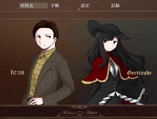 骨董少女 Game Screen Shot3