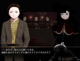 骨董少女 Game Screen Shot5