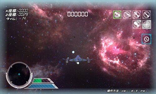 ShoutingGame Game Screen Shot2
