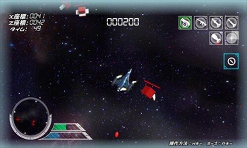 ShoutingGame Game Screen Shot3