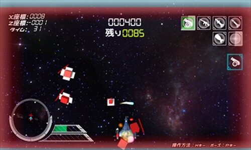 ShoutingGame Game Screen Shot4