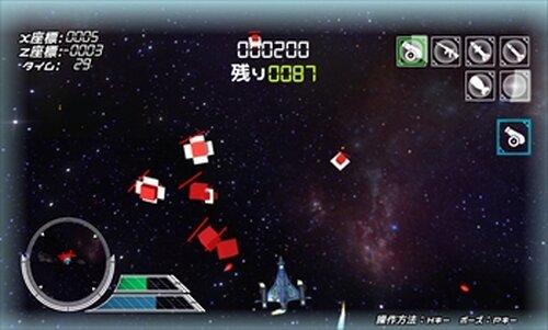 ShoutingGame Game Screen Shot5